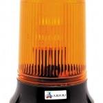 lampe feu clignotant 220V 45W grand modèle pour motorisation portail automatisme TREVI france bricometal faptrebi LC2G