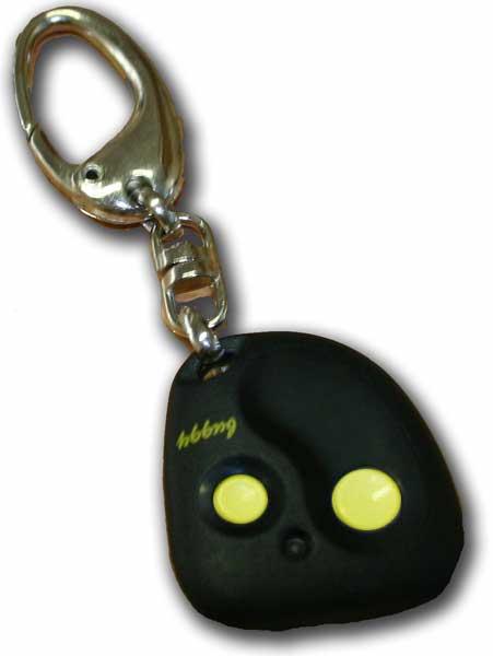 Trebi distributeur revendeur de télécommande pour motorisation à portail. PROGET automatisme. télécommande buggy deux boutons
